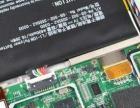 亚马逊kindle电子书阅读器维修刷机换屏服务