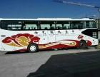 客車)太倉到蘭考)大巴汽車(發車時刻表)幾個小時到+票價多少