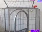 小小狗粮猫粮猫沙狗笼批发零售免费送货上门服务中心