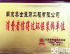 南京家庭装修 简装 出租房 厨房卫生间改造 二手房装修