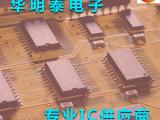 代理分销集成电路IC芯片MFRC531 01T 电子元器件供应商