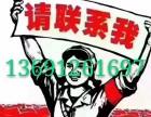 我想买一个北京平谷投资公司多少钱