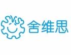 武汉专业门禁安装,综合布线,监控安防,楼宇智能