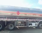 东风油罐车价格 20吨油罐车多少钱