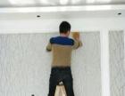 邯郸优赛专业粘壁纸、粘壁画、壁布施工