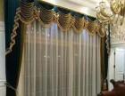 温都水城附近窗帘定做宏福苑窗帘定做遮光帘安装测量