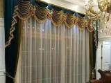 丰台区附近窗帘定做窗帘厂家上门测量安装