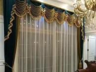 大兴窗帘厂家清源附近窗帘定做价格公道安装便捷