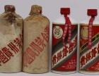 林州最高价回收老酒 虫草 烟酒 购物卡 加油卡
