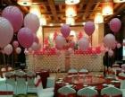 西昌气球婚礼百日宴儿童生日 小丑魔术泡泡秀表演氦气球批发