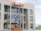 高明升降平台出租,荷城12米电瓶式升降机出租价格