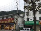 水吼供销社附近 商业街卖场 40平米