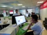 华阳附近会计培训办公软件平面设计室内设计培训学历到华阳五月花