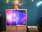 电视机+家庭影院+DVD+全实木电视柜整套低价转让!!!