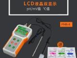 陆恒便携式酸度计PHB-4型水溶液酸碱度检测仪微量液体水果计