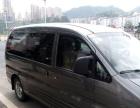 全新11座江淮瑞风商务车出租和8座面包车出租