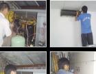 天宁兰陵维修拆装空调 空调移机加氟 空调不制冷维修