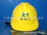 梅思安安全帽,ABS安全帽,工地安全帽,国标安全帽,V型安全帽。