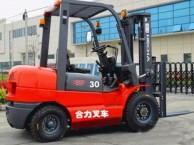 全新集装箱叉车价格侧移平移三吨叉车价格