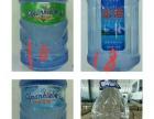 阿尔卑斯纯净水,汇源桶矿物质水