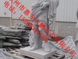 福建大鹏石雕定制罗马将军 历史人物坐像 福建人物石雕