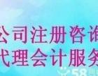 滨江区长河街道财务公司小蔡会计代理记账申报税务找安诚财务