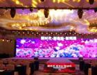 LED大屏租赁音响灯光投影仪液晶电视舞台背景板搭建