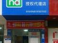 天府西路检察院门面中国移 酒楼餐饮 商业街卖场