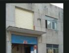 昌北经理技术开发区富樱路 厂房 700平米