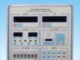 成都手术室控制面板 大弘自动化