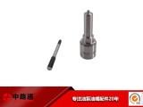 挖机发动机配件DLLA103S314N495机械喷油嘴批发