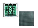 厂家直销户外全彩P8LED显示屏批发 LED显示屏广告屏户外全彩