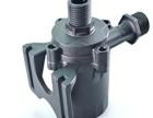小型循环泵24V直流泵微型工艺水泵DC50E