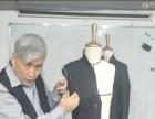 服装立裁制版(服装纸样设计)培训课程
