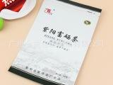 广州厂家专业生产纯铝复合袋铝箔袋化妆品包装袋面膜袋