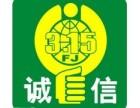北京FAGOR全国售后电话维修是多少欢迎访问