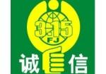 欢迎惠临~上海海华煤气灶维修(各电话)官方网站热线