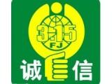 上海帝森煤气炉服务维修一全国24小时客服联系中心