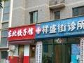 祥盛街临街商铺73平米、年租18万、售价248万