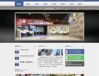 上海正规网站建设公司精品站服务,专业做网站价格低
