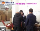 广州仓储物流配送中心