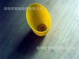 专业加工斜口马蹄灯罩 中孔32mm塑料灯罩 灯饰配件