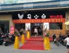 湛江市 马小白 潮汕美食连锁京基店招聘厨师和营业员