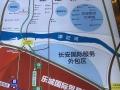 乐城商贸城与大红门已马云阿里巴巴联合经营15万起