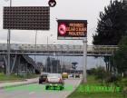 湖北LED交通屏报价参数,PH16双色交通诱导屏