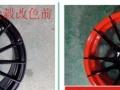 汽车轮毂维修钢圈维修变形修复轮圈维修汽车胎铃维修变
