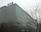 北京网极云栖专业服务器托管国门机房