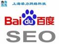 网络营销整合外包 百度竞价SEM推广外包 网络推广上海添力