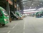 青岛领祥货的货车司机加盟运输物流有货源高月薪入万