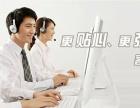 北京现代空调(维修营业部)服务维修联系方式多少?